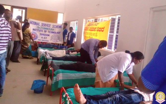 BLOOD DONATION CAMP IN DRTTIT