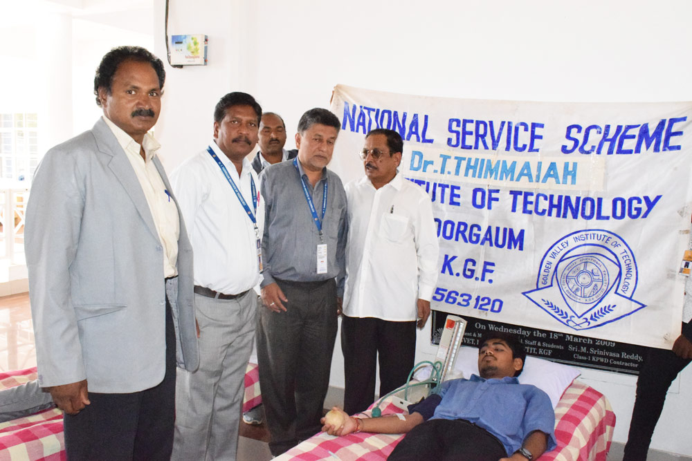 BLOOD DONATION CAMP NSS